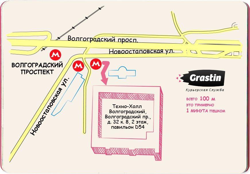 этом обучающем какое метро на волгоградском проспекте пока
